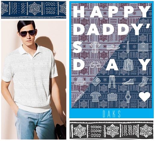 DAKS Online Shop 父の日キャンペーン