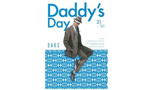 DAKS父の日キャンペーン