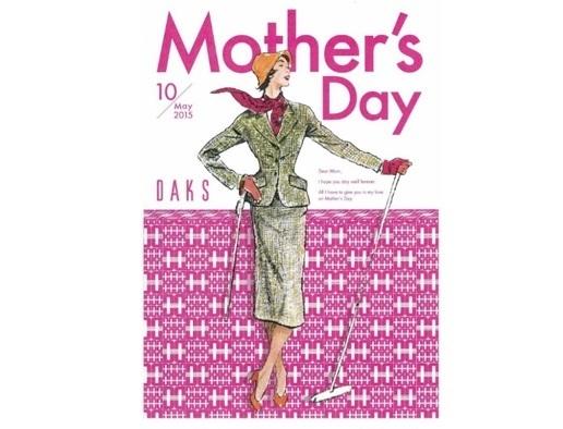 DAKS母の日キャンペーン