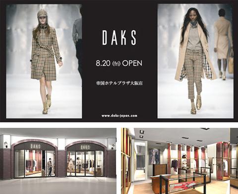 DAKS 8.20(fri) OPEN 帝国ホテルプラザ大阪店
