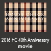 2016 HC 40th Anniversary movie