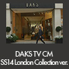 DAKS TV CM SS14 London Collection ver.