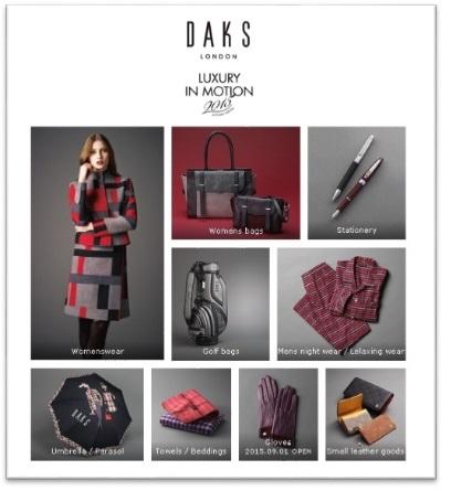 DAKS Online Shop リニューアルオープン記念   ポイントアップ&プレゼントキャンペーン!