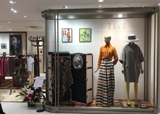 高島屋大阪店<br>リニューアルオープン