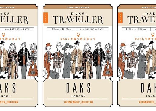 DAKS TRAVELLER <br>~DAKSを着て旅に出よう~