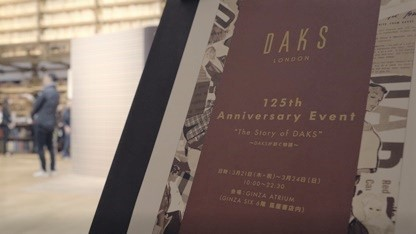 DAKS 125th Anniversary Event Movie