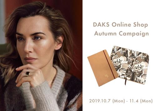 DAKS Online Shop<br> Autumn Campaign<br> 2019.10.7 (Mon) ~ 11.4 (Mon)