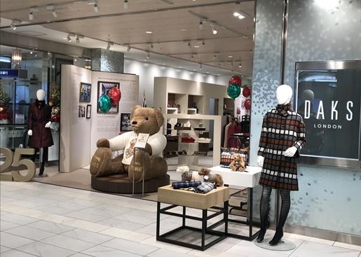 東武百貨店池袋店 <br> DAKS125周年アニバーサリーフェア