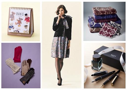 DAKS Online Shop Winter Campaign<br> 2019.12.20 (Fri) ~