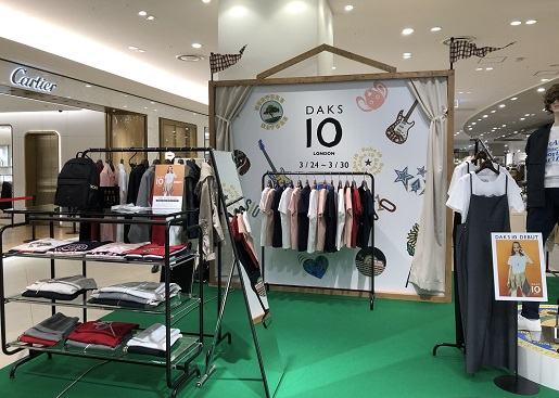 DAKS10 Spring Summer2021 POP UP SHOP 2021.3.24(Wed)~